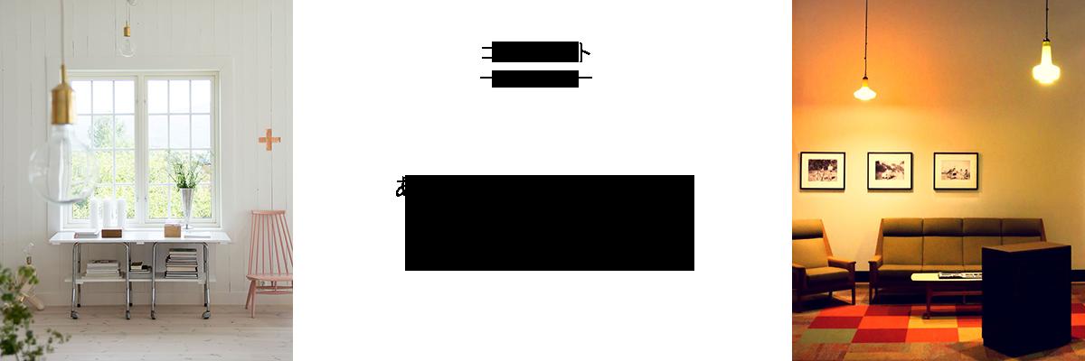 concept-bana